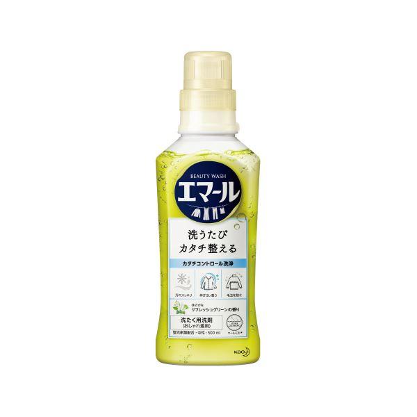 (まとめ)花王 エマールリフレッシュグリーン 本体 500mL【×50セット】