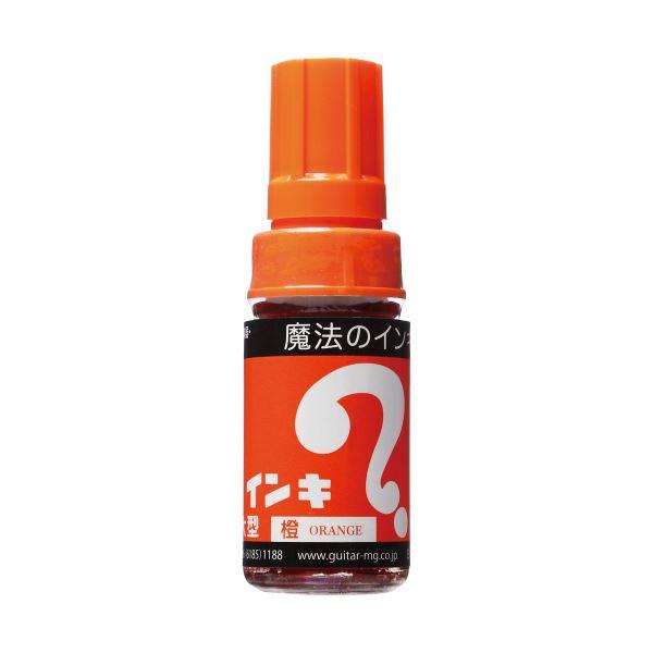(まとめ) 寺西化学 油性マーカー マジックインキ大型 橙色 ML-T7 1本 【×100セット】