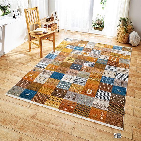 トルコ製 ラグマット/絨毯 【3畳 マナ】 160cm×225cm 長方形 折りたたみ 収納便利 〔リビング ダイニング〕