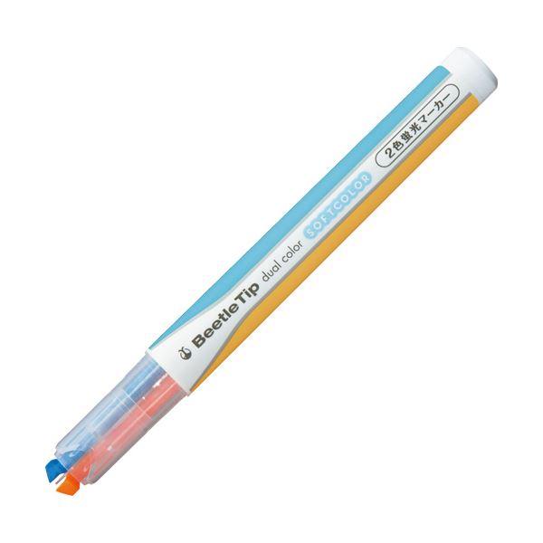 (まとめ) コクヨ 2色蛍光マーカー ビートルティップ ソフトカラー ソフトブルー×ソフトオレンジ PM-L313-3-1P 1本 【×100セット】