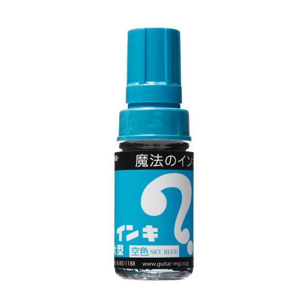 (まとめ) 寺西化学 油性マーカー マジックインキ大型 空 ML-T11 1本 【×100セット】
