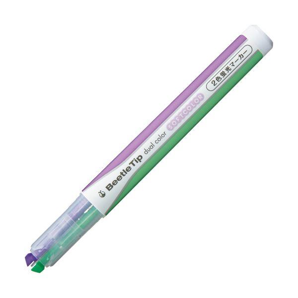 (まとめ) コクヨ 2色蛍光マーカー ビートルティップ ソフトカラー ソフトパープル×ソフトグリーン PM-L313-2-1P 1本 【×100セット】