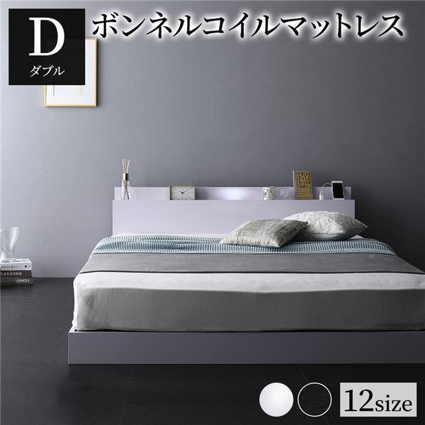 ベッド 低床 連結 ロータイプ すのこ 木製 LED照明付き 棚付き 宮付き コンセント付き シンプル モダン ホワイト ダブル ボンネルコイルマットレス付き