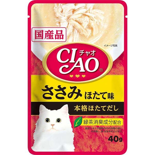 (まとめ)CIAOパウチ ささみ ほたて味 40g IC-205【×96セット】【ペット用品・猫用フード】
