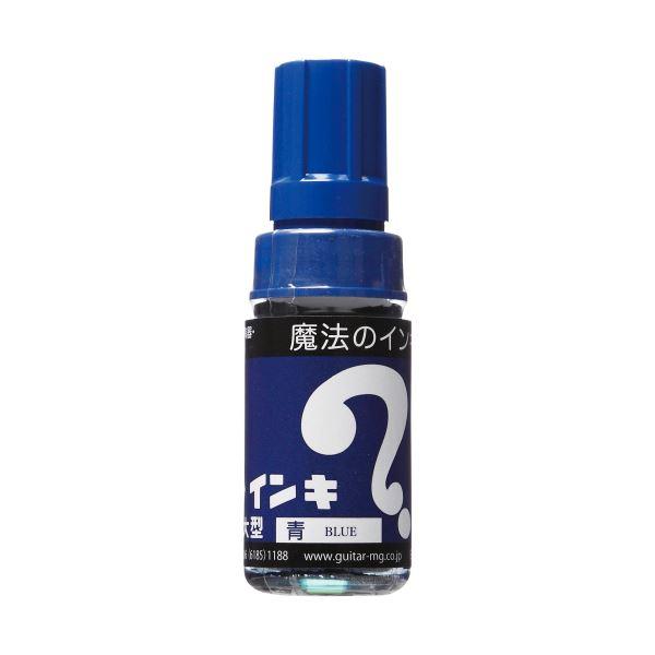 (まとめ) 寺西化学 油性マーカー マジックインキ 大型 青 ML-T3 1本 【×100セット】
