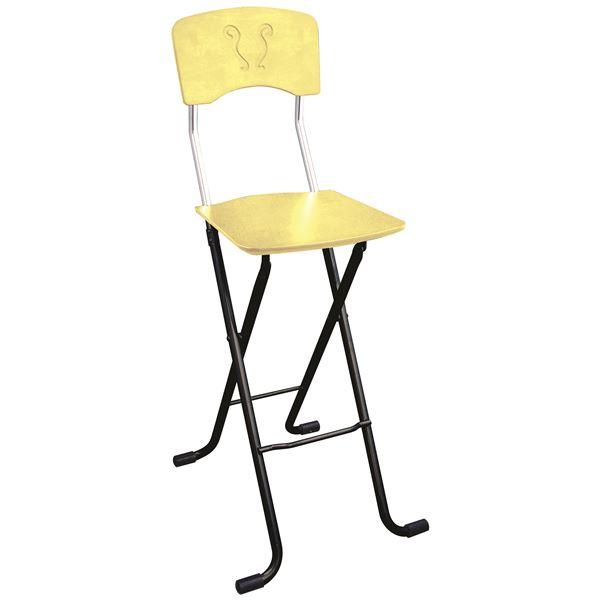 折りたたみ椅子 【2脚セット ナチュラル×ブラック】 幅40cm 日本製 スチールパイプ 『レイラチェア ハイ』【代引不可】