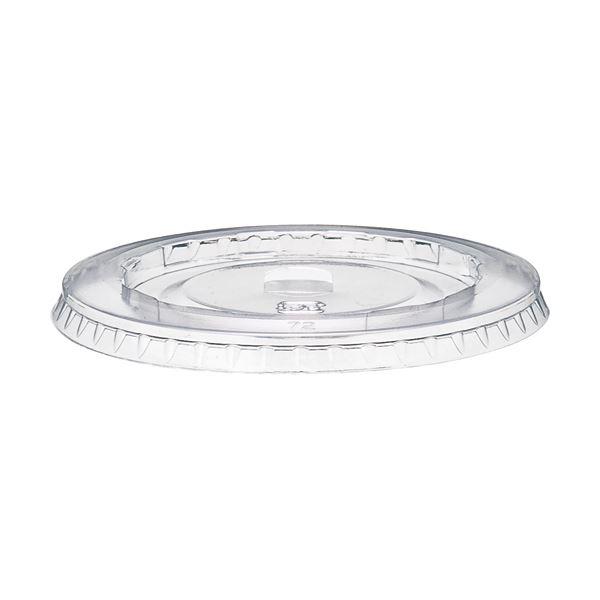 (まとめ) 旭化成パックス ニュー・プロマックス ポリプロプレンカップ 14オンス用フタ L-83D 1パック(25個) 【×30セット】