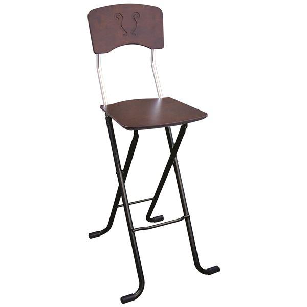 折りたたみ椅子 【2脚セット ダークブラウン×ブラック】 幅40cm 日本製 スチールパイプ 『レイラチェア ハイ』【代引不可】