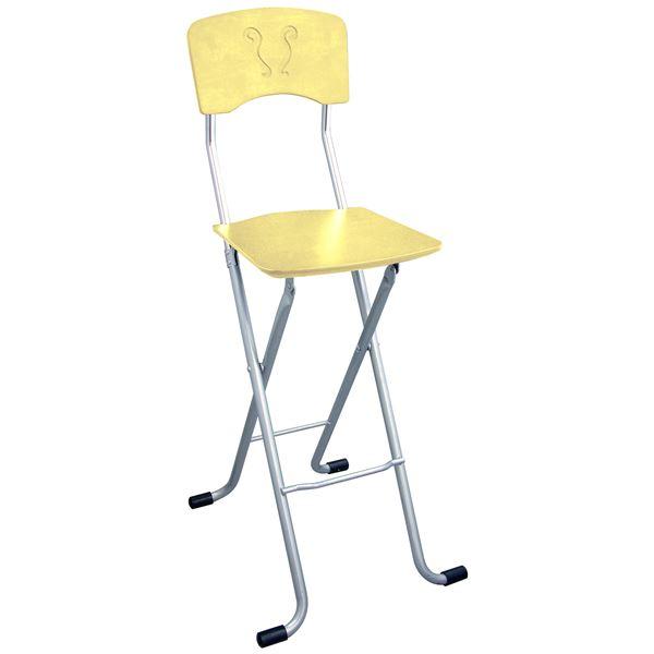 折りたたみ椅子 【2脚セット ナチュラル×シルバー】 幅40cm 日本製 スチールパイプ 『レイラチェア ハイ』【代引不可】