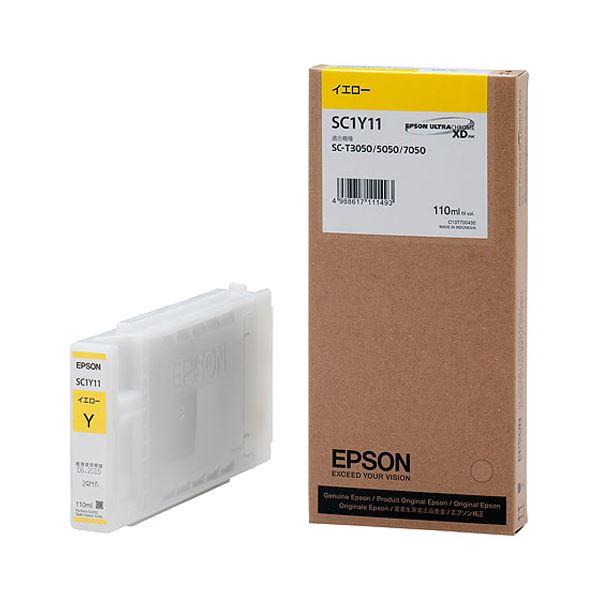 インクカートリッジ 純正インクカートリッジ・リボンカセット (まとめ)エプソン EPSON インクカートリッジ イエロー 110ml SC1Y11 1個【×3セット】