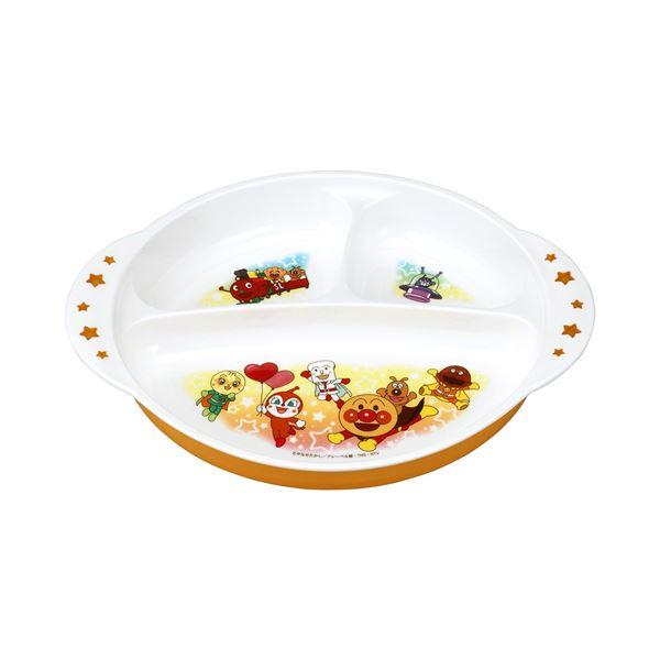 (まとめ)皿 アンパンマン 食洗機対応 ランチプレート ( 赤ちゃん お皿 ) 【72個セット】