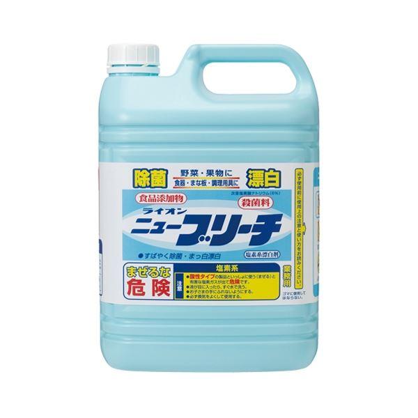 (まとめ)ライオン 塩素系漂白剤 ニューブリーチ 5kg【×30セット】