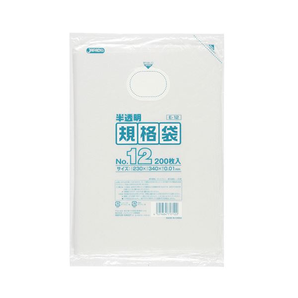 (まとめ) ジャパックス HD規格袋 半透明 12号230×340×厚み0.01mm E-12 1パック(200枚) 【×30セット】