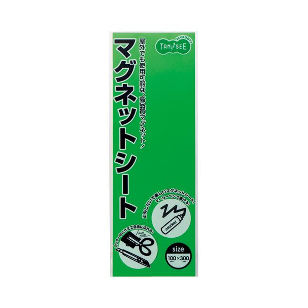 (まとめ) TANOSEE マグネットカラーシート レギュラー 300×100×0.8mm 緑 1枚 【×30セット】