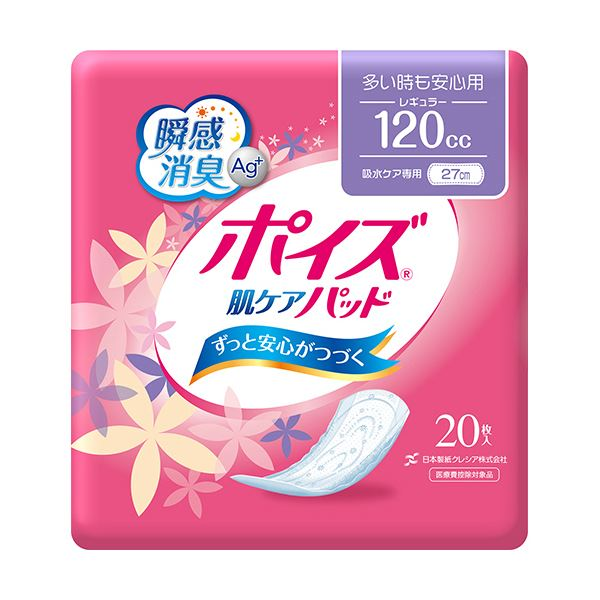 (まとめ)日本製紙 クレシア ポイズ 肌ケアパッド多い時も安心用 1パック(20枚)【×10セット】