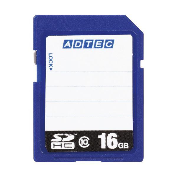 日付やタイトル、データの内容などをペンで簡単に書き込めるインデックスラベルを採用 (まとめ) アドテック SDHCメモリカード16GB Class10 インデックスタイプ AD-SDTH16G/10R 1枚 【×10セット】〔沖縄離島発送不可〕