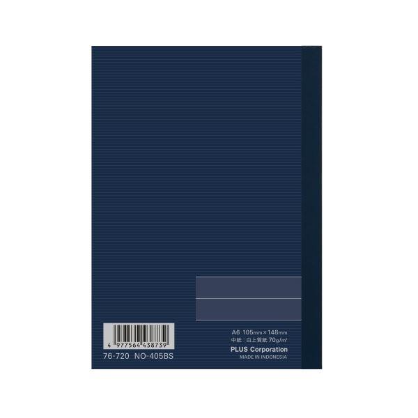 (まとめ)プラス ノートブック NO-405BS A6 B罫20冊【×30セット】