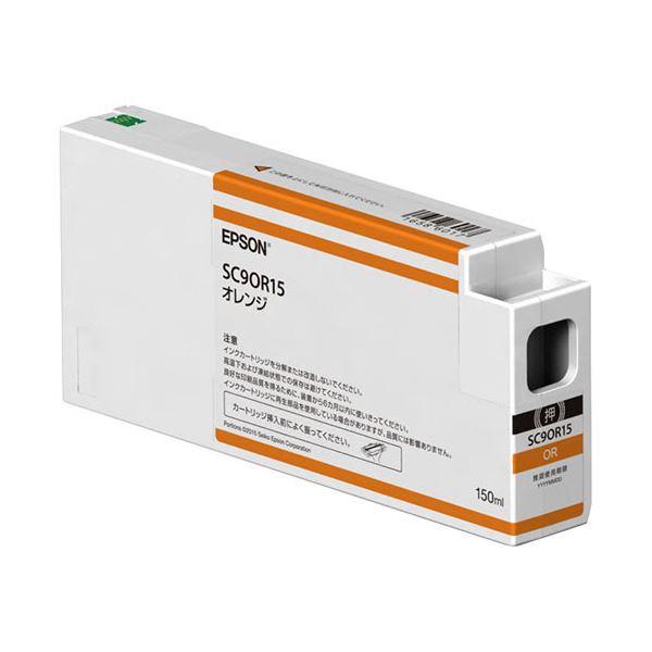 (まとめ)エプソン インクカートリッジ オレンジ150ml SC9OR15 1個【×3セット】
