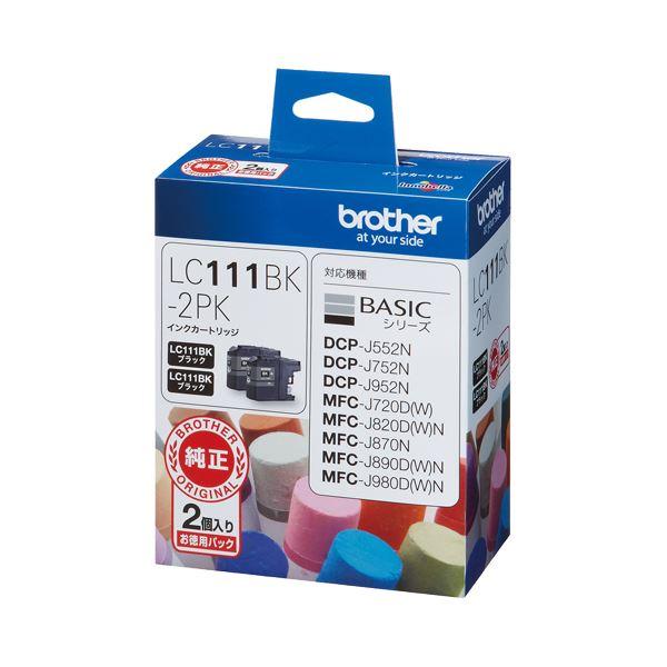 BROTHER 黒 お徳用 (まとめ) LC111BK-2PK ブラザー 1箱(2個) インクカートリッジ 【×10セット】