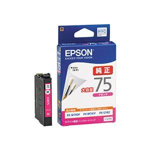 (まとめ) エプソン EPSON インクカートリッジ マゼンタ 大容量 ICM75 1個 【×10セット】