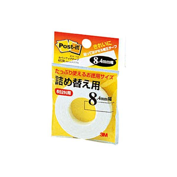 (まとめ) 3M カバーアップテープ 詰替用 8.4mm幅×17.7m 白 652R 1個 【×30セット】