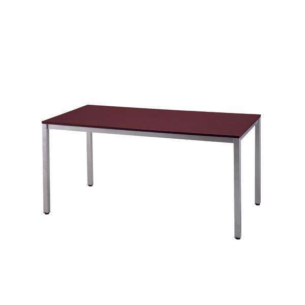 アール・エフ・ヤマカワ ☆テーブル RFD-1575D ダークブラウン