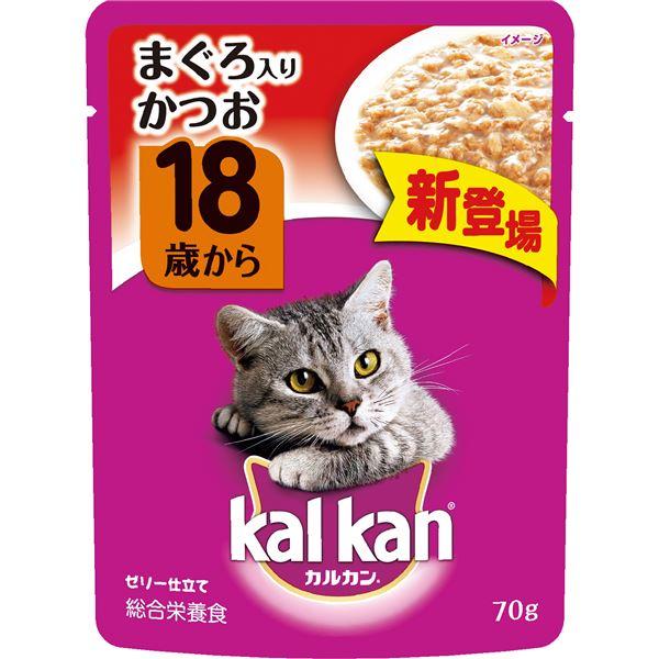(まとめ)カルカン パウチ 18歳から まぐろ入りかつお 70g【×160セット】【ペット用品・猫用フード】