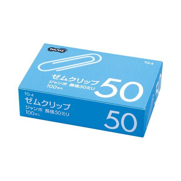 (まとめ) TANOSEE ゼムクリップ ジャンボ 50mm シルバー 1箱(100本) 【×50セット】