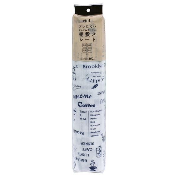 (まとめ) ズレにくい防虫 棚敷きシート/食器棚シート 【ブルー 45cm幅】 キッチン収納 『vint.』 【×50個セット】