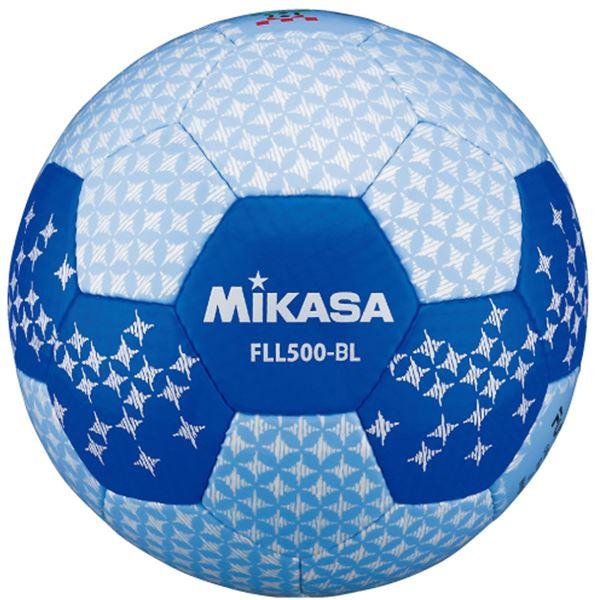 予約販売品 MIKASA ミカサ フットサル 検定球 〔沖縄離島発送不可〕 FLL500BL 高級 ブルー
