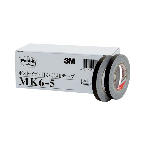 3M ポスト・イット 目かくし用テープ5mm幅×10m MK6-5 1パック(6巻) 【×10セット】