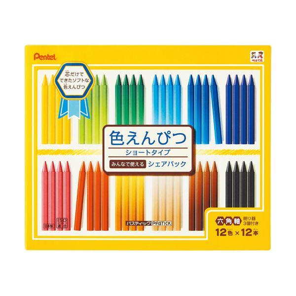 (まとめ)ぺんてるパスティック色えんぴつ(ショートタイプ) シェアパック 12色(各12本) GC7SP-12 【×3セット】