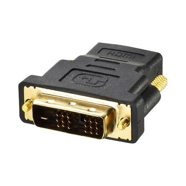 授与 HDMIケーブルをDVI端子対応機器に接続する変換アダプター まとめ 税込 バッファローHDMIメス:DVIオス変換アダプター BSHDADV ×10セット 〔沖縄離島発送不可〕 1個