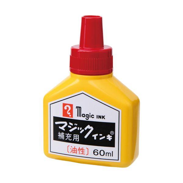 (まとめ) 寺西化学 マジックインキ用補充インキ60ml 赤 MHJ60B-T2 1本 【×50セット】