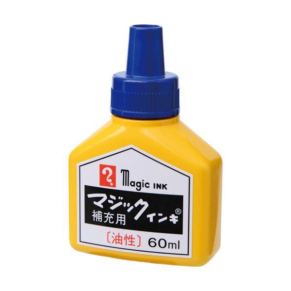(まとめ) 寺西化学 マジックインキ用補充インキ60ml 青 MHJ60B-T3 1本 【×50セット】