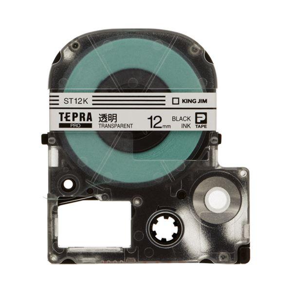 (まとめ) キングジム テプラPROテープ ST12K 透明に黒文字 12mm【×10セット】
