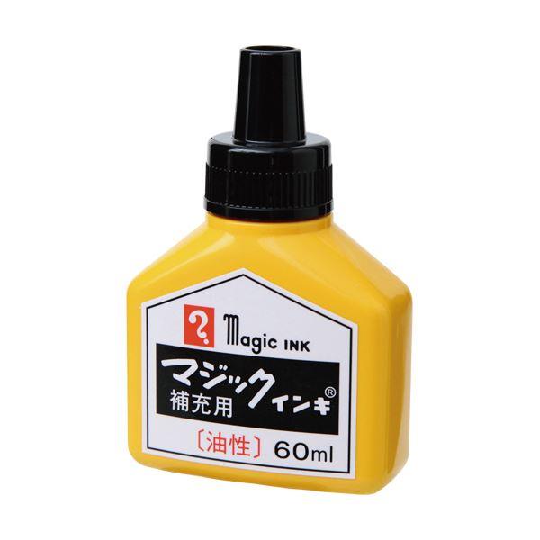 (まとめ) 寺西化学 マジックインキ用補充インキ60ml 黒 MHJ60B-T1 1本 【×50セット】