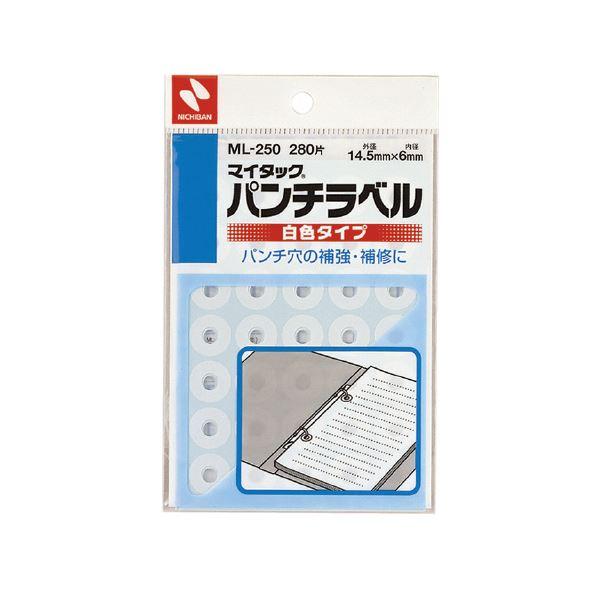 (まとめ)ニチバン パンチラベル ML-250 白 10パック【×5セット】