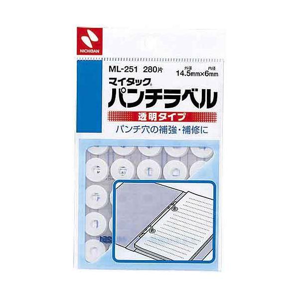 (まとめ)ニチバン パンチラベル ML-251 透明 10パック【×5セット】