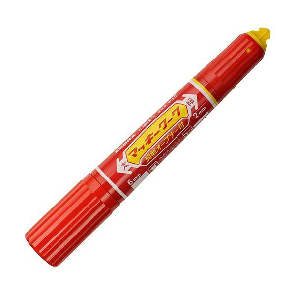 (まとめ) ゼブラ 油性マーカー マッキーワーク角芯太字+丸芯細字 赤 P-YYT21-R 1セット(10本) 【×5セット】