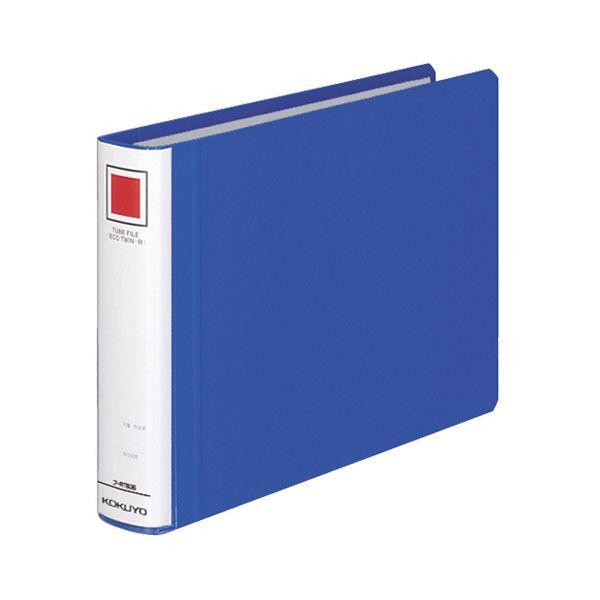 (まとめ) コクヨ チューブファイル(エコツインR) B5ヨコ 300枚収容 背幅45mm 青 フ-RT636B 1冊 【×10セット】