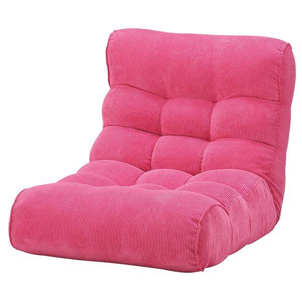 ソファ座椅子 ピグレットビッグ2nd-コーデュロイ PI(ピンク)
