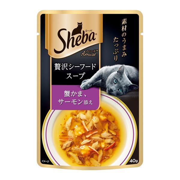 (まとめ)シーバ アミューズ 贅沢シーフードスープ 蟹かま、サーモン添え 40g【×96セット】【ペット用品・猫用フード】