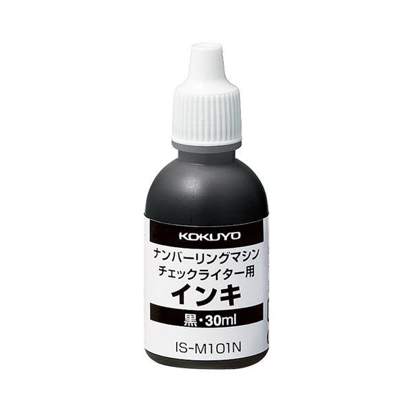 (まとめ) コクヨ ナンバーリングマシン 補充インク チェックライター用 IS-M101N 1個 【×30セット】