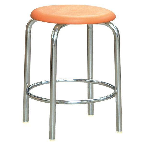 スツール/丸椅子 【内リング付き 同色2脚セット オレンジ×クロームメッキ】 幅37.8cm 日本製 『ラウンドスツール』【代引不可】