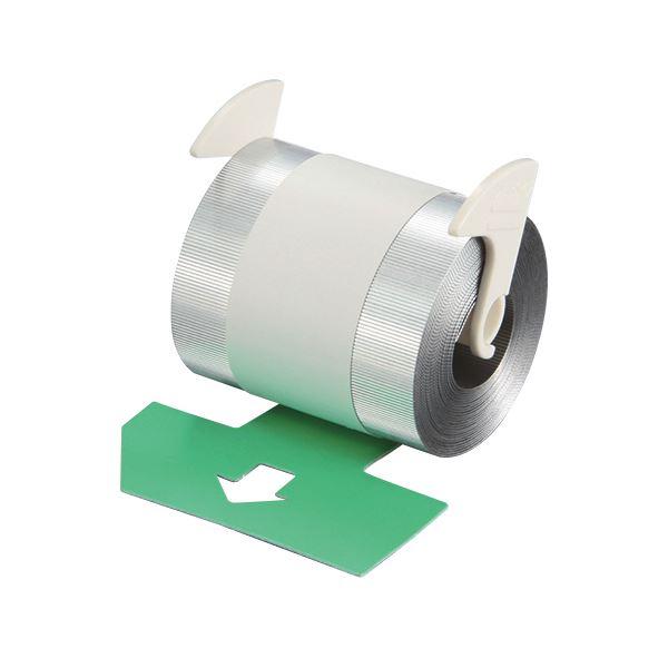 1箱(2巻)【×3セット】 (まとめ)マックス 4000本 電子ホッチキス針EH-110F用 NO.110FE
