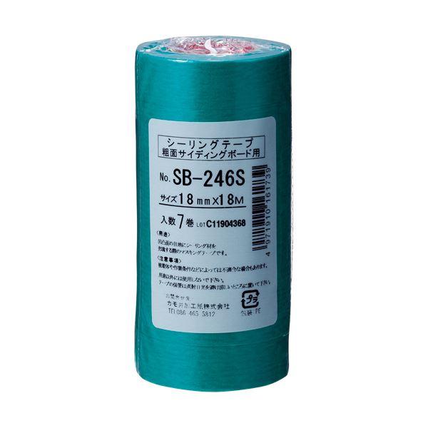 (まとめ) カモ井加工紙 シーリングテープ 粗面サイディング用 18mm×18m SB246S 1パック(7巻) 【×10セット】