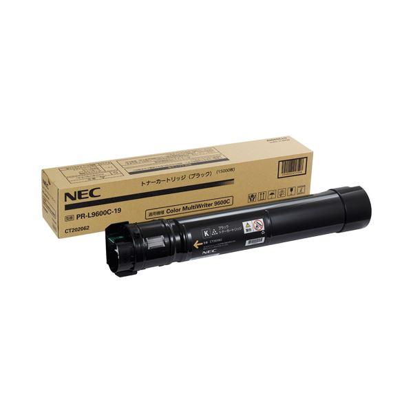 NEC 大容量トナーカートリッジ ブラック PR-L9600C-19 1個