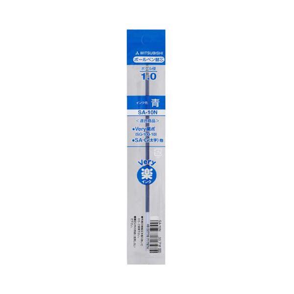 (まとめ) 三菱鉛筆 油性ボールペン替芯 1.0mm青 VERY楽ボ太字用 SA10N.33 1セット(10本) 【×30セット】