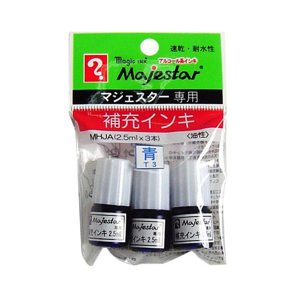 (まとめ) 寺西化学 油性マーカー マジックインキマジェスター専用補充液 2.5ml 青 MHJA-T3 1パック(3本) 【×50セット】